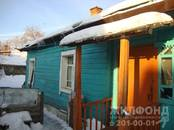 Дома, хозяйства,  Новосибирская область Новосибирск, цена 1 690 000 рублей, Фото
