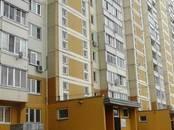 Квартиры,  Московская область Подольск, цена 5 250 000 рублей, Фото