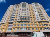 Квартиры,  Московская область Нахабино, цена 12 700 000 рублей, Фото