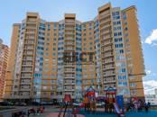 Квартиры,  Московская область Нахабино, цена 5 472 000 рублей, Фото
