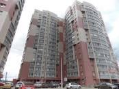 Офисы,  Московская область Ивантеевка, цена 4 275 000 рублей, Фото