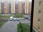 Квартиры,  Московская область Дубна, цена 5 100 000 рублей, Фото
