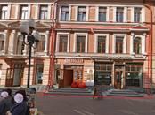 Офисы,  Москва Арбатская, цена 1 949 153 рублей/мес., Фото