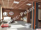 Другое,  Краснодарский край Краснодар, цена 135 000 рублей/мес., Фото