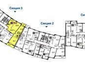 Квартиры,  Московская область Красногорск, цена 9 020 000 рублей, Фото