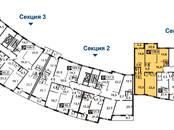 Квартиры,  Московская область Красногорск, цена 11 149 200 рублей, Фото