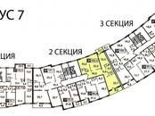 Квартиры,  Московская область Красногорск, цена 9 746 100 рублей, Фото