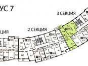 Квартиры,  Московская область Красногорск, цена 9 631 440 рублей, Фото