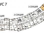 Квартиры,  Московская область Красногорск, цена 11 474 100 рублей, Фото