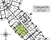Квартиры,  Московская область Красногорск, цена 6 678 000 рублей, Фото