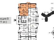 Квартиры,  Московская область Красногорск, цена 7 948 980 рублей, Фото