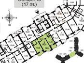Квартиры,  Московская область Красногорск, цена 6 910 632 рублей, Фото