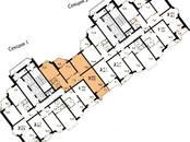 Квартиры,  Московская область Красногорск, цена 9 154 200 рублей, Фото