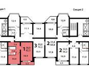 Квартиры,  Москва Лермонтовский проспект, цена 4 925 700 рублей, Фото