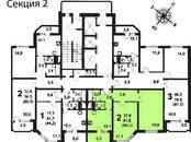 Квартиры,  Московская область Люберцы, цена 5 243 380 рублей, Фото