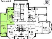 Квартиры,  Московская область Люберцы, цена 4 997 980 рублей, Фото
