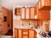 Квартиры,  Московская область Чехов, цена 2 250 000 рублей, Фото