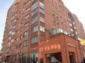 Квартиры,  Москва Бауманская, цена 14 900 000 рублей, Фото