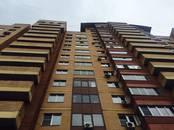 Квартиры,  Москва Другое, цена 11 200 000 рублей, Фото