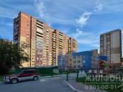 Квартиры,  Новосибирская область Новосибирск, цена 4 140 000 рублей, Фото