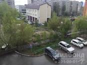 Квартиры,  Новосибирская область Новосибирск, цена 7 725 000 рублей, Фото