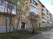 Квартиры,  Новосибирская область Новосибирск, цена 750 000 рублей, Фото