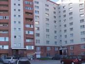 Квартиры,  Новосибирская область Обь, цена 3 550 000 рублей, Фото