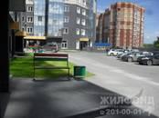 Квартиры,  Новосибирская область Новосибирск, цена 4 045 000 рублей, Фото