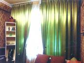 Квартиры,  Москва Шаболовская, цена 5 700 000 рублей, Фото
