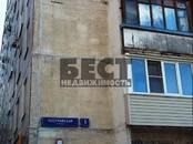 Квартиры,  Москва Щелковская, цена 7 600 000 рублей, Фото