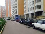 Квартиры,  Москва Лермонтовский проспект, цена 7 950 000 рублей, Фото