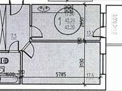 Квартиры,  Краснодарский край Краснодар, цена 1 385 700 рублей, Фото