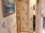 Квартиры,  Краснодарский край Краснодар, цена 2 980 000 рублей, Фото