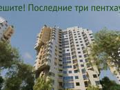 Квартиры,  Московская область Химки, цена 6 580 000 рублей, Фото
