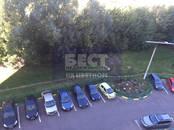 Квартиры,  Московская область Подольск, цена 6 600 000 рублей, Фото