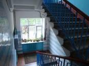 Квартиры,  Москва Новокузнецкая, цена 22 400 000 рублей, Фото