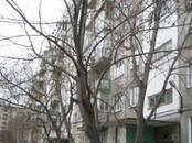 Квартиры,  Новосибирская область Новосибирск, цена 1 569 000 рублей, Фото