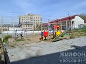 Квартиры,  Новосибирская область Новосибирск, цена 2 299 000 рублей, Фото