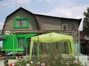 Дома, хозяйства,  Новосибирская область Новосибирск, цена 3 500 000 рублей, Фото
