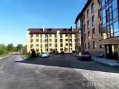 Квартиры,  Новосибирская область Новосибирск, цена 4 547 000 рублей, Фото