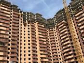 Квартиры,  Московская область Подольск, цена 3 770 495 рублей, Фото