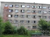 Квартиры,  Новосибирская область Новосибирск, цена 655 000 рублей, Фото