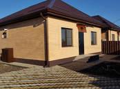 Дома, хозяйства,  Краснодарский край Краснодар, цена 2 999 000 рублей, Фото