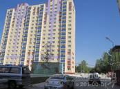 Квартиры,  Новосибирская область Новосибирск, цена 935 000 рублей, Фото