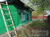 Дома, хозяйства,  Новосибирская область Обь, цена 1 400 000 рублей, Фото