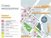 Квартиры,  Свердловскаяобласть Екатеринбург, цена 2 167 000 рублей, Фото