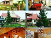 Дома, хозяйства,  Красноярский край Красноярск, цена 5 300 000 рублей, Фото