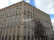Квартиры,  Москва Полянка, цена 14 500 000 рублей, Фото