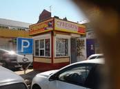 Магазины,  Саратовская область Энгельс, цена 75 000 рублей, Фото