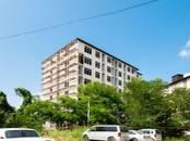 Квартиры,  Краснодарский край Сочи, цена 1 650 000 рублей, Фото